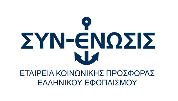«Syn-Enosis» Program